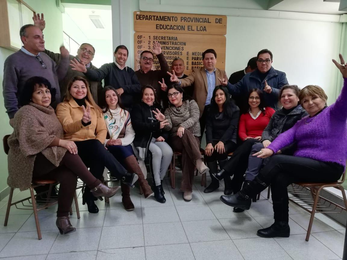 Departamento Provincial El Loa y sus 38 años junto a la comunidad