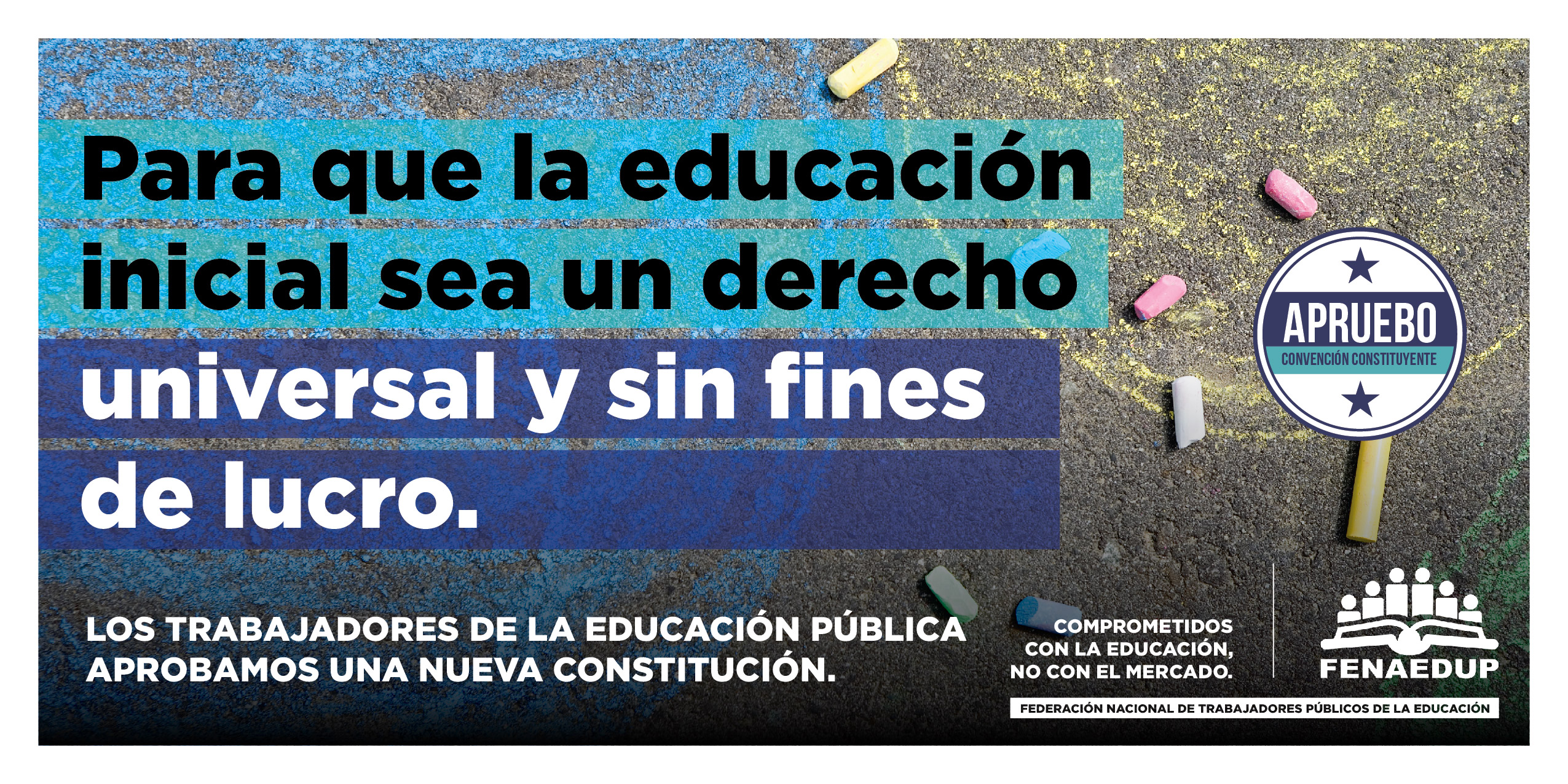 Campaña|Comprometidos con la Educación no con el mercado